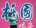 LPGA Sunrise Taiwan 2011