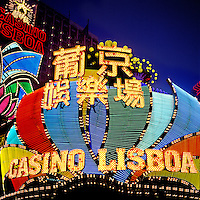 Casino Lisboa is one of the oldest and most legendary of Macau's many casinos.
