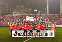 J1 Promotion Playoff Final 2016 : Cerezo Osaka 1-0 Fagiano Okayama