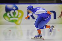 SCHAATSEN: HEERENVEEN: 16-01-2016 IJsstadion Thialf, Trainingswedstrijd Topsport, Karolína Erbanová, ©foto Martin de Jong