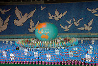 Airiyang Games, North Korea
