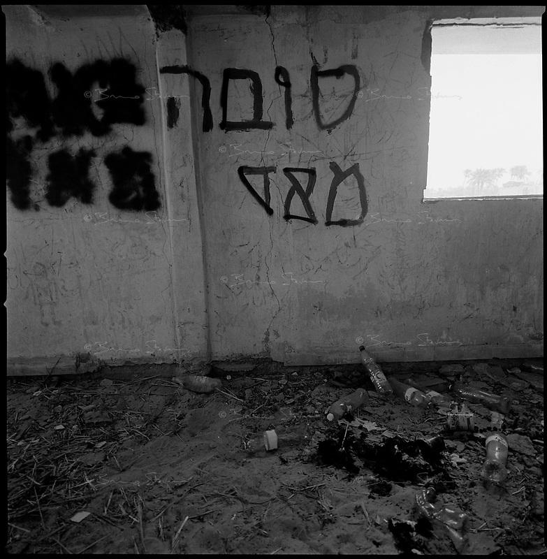 former Shirat Ayam settlement, Sept 12 2005..Inside an abandonned house.