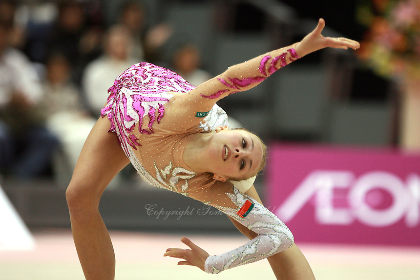 Inna Zhukova of Belarus expresses moments after ball re-catch at 2006 Aeon Cup Worldwide Clubs Championships in rhythmic gymnastics on November 19, 2006.  ..(Photo note: There is a series of the re-catch, except went with this one (after the catch).)<br />
