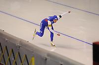 SPEEDSKATING: CALGARY: 14-11-2015, Olympic Oval, ISU World Cup, 1000m, Brittany Bowe (USA), ©foto Martin de Jong
