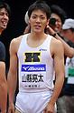 Ryota Yamagata (JPN),.APRIL 29, 2012 - Athletics : The 46th Mikio Oda Memorial athletic meet, JAAF Track & Field Grand Prix Rd.3,during Men's 100m at Hiroshima Kouiki Kouen (Hiroshima Big arch), Hiroshima, Japan. (Photo by Jun Tsukida/AFLO SPORT) [0003].