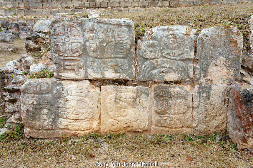 The Altar de  los Glifos or Altar of the Glyphs at the Mayan ruins of  Kabah, Yucatan, Mexico