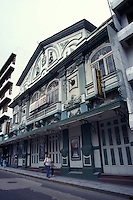 The Variedades, an old movie theatre in downtown San Jose, Costa Rica