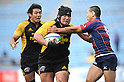 Kensuke Hatakeyama (Sungoliath),.JANUARY 15, 2012 - Rugby :.Japan Rugby Top League 2011-2012 match between Suntory Sungoliath 43-26 Kintetsu Liners at Prince Chichibu Memorial Stadium in Tokyo, Japan. (Photo by Hitoshi Mochizuki/AFLO)
