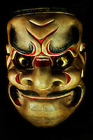 Fierce god teaching mask (Obeshimi?) by Kojima Oun.