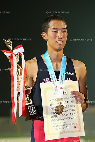 Shun Taue, JULY 30, 2015 - Athletics : 2015 All-Japan Inter High School Championships, Men's Octathlon Award Ceremony at Kimiidera Athletic Stadium, Wakayama, Japan. (Photo by YUTAKA/AFLO SPORT)