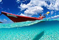 Split level Kayakers.Virgin Islands National Park.St.  John, US Virgin Islands