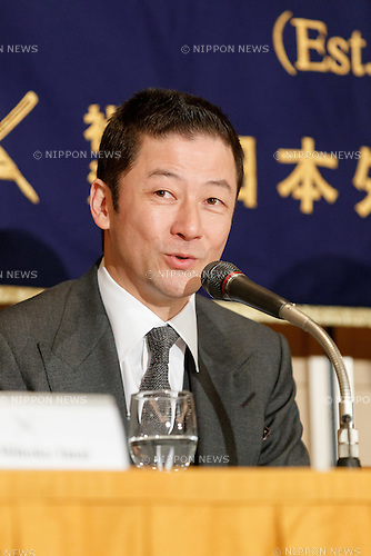 Tadanobu Asano, actor of the film SILENCE (Chinmoku) speaks during a press conference at the Foreign Correspondents' Club of Japan on January 12, 2017, Tokyo, Japan. The Japanese cast of the film attended the news conference after a special screening function at Kadokawa Cinema in Yurakucho. The film is directed by Martin Scorsese and hits Japanese theaters on January 21. (Photo by Rodrigo Reyes Marin/AFLO)