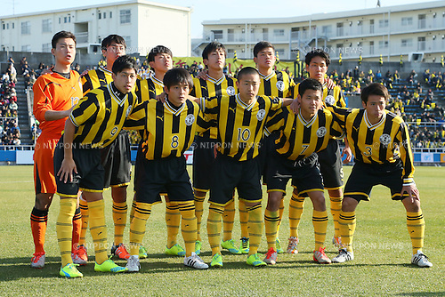 Maebashi Ikuei team group line-up, JANUARY 5, 2016 - Football /Soccer : The 94th All Japan High School Soccer Tournament Quarter-Final match between Kokugakuin Kugayama 1-0 Maebashi Ikuei at NHK Spring Mitsuzawa Football Stadium in Kanagawa, Japan. (Photo by Yohei Osada/AFLO SPORT)