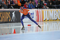 SPEED SKATING: HAMAR: Vikingskipet, 04-03-2017, ISU World Championship Allround, 5000m Men, Sven Kramer (NED), ©photo Martin de Jong