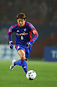 Kosuke Ota (FC Tokyo), MARCH 18, 2012 - Football / Soccer :2012 J.LEAGUE Division 1 between FC Tokyo 3-2 Nagoya Grampus at Ajinomoto Stadium, Tokyo,  Japan. (Photo by Atsushi Tomura /AFLO SPORT) [1035]