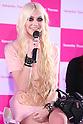 Taylor Momsen, June 18, 2011: Actress and musician Taylor Momsen appears at a Samantha Thavasa event in Aoyama, Tokyo, Japan. (Photo by YUTAKA/AFLO) [1040]