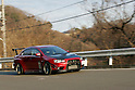 """Extremor"" Mitsubishi Lancer Evolution X tuned by Varis is driven on roads of Tsukui-gun city, Kanagawa prefecture, Japan, on January 15, 2008."