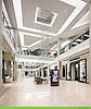 Mall of America by Gabellini Sheppard Associates