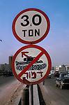 LEBANON-10083, Lebanon, 10/82