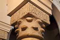 Carved marble capital in the Mausoleum of Moulay Ismail, or Moulay Ismail Ibn Sharif, reigned 1672ñ1727, second ruler of the Alaouite dynasty, built 1703 by Ahmed Eddahbi, Meknes, Meknes-Tafilalet, Morocco. Meknes is a fortified Imperial city redeveloped under Sultan Moulay Ismail, 1634-1727, as Morocco's political capital. Picture by Manuel Cohen