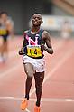 90th Kanto Intercollegiate Athletics Championships