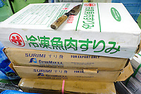 A box of imported surumi in the factory, Tsukugon kamaboko factory and shop, Tokyo, Japan, August 28, 2009.