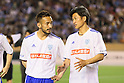 Football/Soccer: Jubilo Stars vs Japan Blue