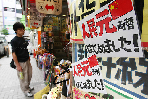 July 1, 2010 - Tokyo, Japan - A Chinese customer looks at an electronics store in Akihabara district, Tokyo, Japan, on July 1, 2010. On Tursday, Japan will significantly relax visa requirements for Chinese citizens to attract an increasing number of big-spending Chinese tourists to boost its economy. Japanese Foreign Minister Katsuya Okada told a press conference earlier that the number of households eligible to visit will increase 10-fold to 16 million a year.