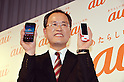 January 16 2012, Tokyo Japan - Takashi Tanaka, President of KDDI Corporation poses for photographers at presentation in Tokyo on Monday, January 16 2012. KDDI released new price plan which discounts of up to nearly 30 percent on smartphone charges from March 1. (Photo by Koichi Mitsui/AFLO)