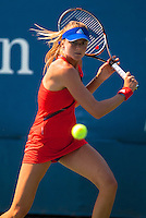 NEW YORK, NY - August 27, 2013: Daniela Hantuchova (SVK) during her first round single's match at the 2013 US Open in New York, NY on Tuesday, August 27, 2013.