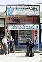 Irak 2000.La boutique d'un photographe a Kala Diza.    Iraq 2000.Camera shop in Kala Diza