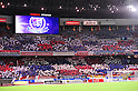 F Yokohama F Marinos fans,.SEPTEMBER 15, 2012 - Football / Soccer :.2012 J.League Division 1 match between Yokohama F Marinos 1-2 Urawa Red Diamonds at Nissan Stadium in Kanagawa, Japan. (Photo by AFLO)