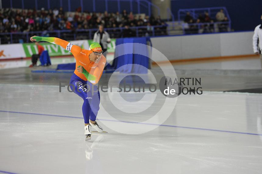 SCHAATSEN: CALGARY: Olympic Oval, 08-11-2013, Essent ISU World Cup, 500m Kjeld Nuis (NED), ©foto Martin de Jong