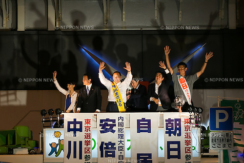 (Second from left) Finance Minister Taro Aso, LDP candidate Masaharu Nakagawa, Shinzo Abe, leader of the Liberal Democratic Party and Prime Minister of Japan and LDP candidate Kentaro Asahi, greet supporters during a campaign event in Akihabara on July 9, 2016, Tokyo, Japan. Abe delivered his last campaign speech before the July 10th House of Councillors elections. (Photo by Rodrigo Reyes Marin/AFLO)