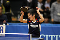 Miu Hirano, JANUARY 20, 2011 - Table Tennis : All Japan Table Tennis Championships, Women's Singles 2nd Round at Tokyo Metropolitan Gymnasium, Tokyo, Japan. (Photo by Daiju Kitamura/AFLO SPORT) [1045]..