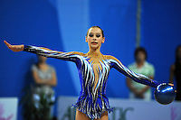 Katia Galkina (junior) of Belarus performs with ball at 2010 Pesaro World Cup on August 27, 2010 at Pesaro, Italy.  Photo by Tom Theobald.