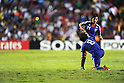 (T-B) Shoya Nakajima, Hideki Ishige (JPN),JULY 3, 2011 - Football :Shoya Nakajima of Japan helps his teammate Hideki Ishige to his feet after the 2011 FIFA U-17 World Cup Mexico Quarterfinal match between Japan 2-3 Brazil at Estadio Corregidora in Queretaro, Mexico. (Photo by AFLO)