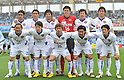 J1 Teams - Vegalta Sendai