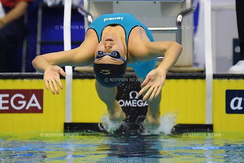 Miyuki Takemura (JPN), <br /> OCTOBER 26, 2016 - Swimming : FINA Swimming World Cup Tokyo <br /> Women's 100m Backstroke Final <br /> at Tatsumi International Swimming Pool, Tokyo, Japan. <br /> (Photo by AFLO SPORT)