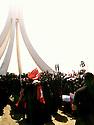 BAHRAIN: Lulu Revolution