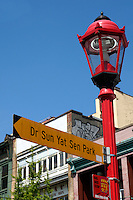 Dr Sun Yat-Sen Park sign and red Chinese lamp post on Pender Street, Chinatown, Vancouver, BC, Canada