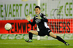 Eiji Kawashima in action for Standard Liege