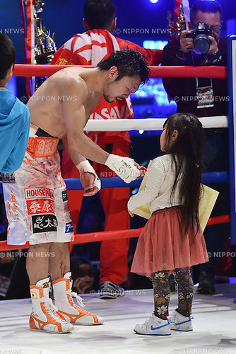 Akira Yaegashi (JPN),<br /> DECEMBER 29, 2015 - Boxing :<br /> Akira Yaegashi of Japan talks with his daughter Shinobu after winning the IBF light flyweight title bout at Ariake Colosseum in Tokyo, Japan. (Photo by Hiroaki Yamaguchi/AFLO)Shinobu Yaegashi