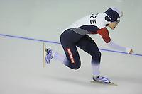 SPEEDSKATING: CALGARY: 13-11-2015, Olympic Oval, ISU World Cup, 500m, Karolina Erbanová (CZE), ©foto Martin de Jong