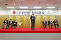 JOC President Tsunekazu Takeda, JANUARY 8, 2012 - Olympic : Japan National Team Send-off Party for Innsbruck winter Youth Olympic Games 2012 at Ajinomoto National training center, Tokyo, Japan. (Photo by Yusuke Nakanishi/AFLO SPORT) [1090]