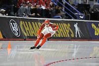SPEED SKATING: CALGARY: Olympic Oval, 08-03-2015, ISU World Championships Allround, Denny Morrison (CAN), ©foto Martin de Jong