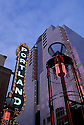Portland Theatre sign and the Broadway Building, downtown Portland, Oregon.
