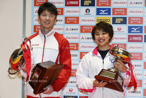 (L-R)<br /> Kohei Uchimura,<br /> Mai Murakami, <br /> APRIL 3, 2016 - Artistic Gymnastics : <br /> The 70th All Japan Individual All-Around Gymnastics Championship Award Ceremony<br /> at 1st Yoyogi Gymnasium, Tokyo, Japan. <br /> (Photo by Shingo Ito/AFLO SPORT)