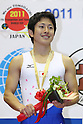 Tetsuya Sotomura (JPN), JULY 9, 2011 - Trampoline : 2011 FIG Trampoline World Cup Series Kawasaki Men's Individual Final at Todoroki Arena, Kanagawa, Japan. ..(Photo by YUTAKA/AFLO SPORT) [1040]
