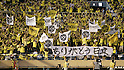 Kashiwa Reysol fans,JULY 23, 2011 - Football :Kashiwa Reysol fans show banners before the 2011 J.League Division 1 match between between Kashiwa Reysol 2-1 Kashima Antlers at National Stadium in Tokyo, Japan. (Photo by AFLO)HITACHI DAY
